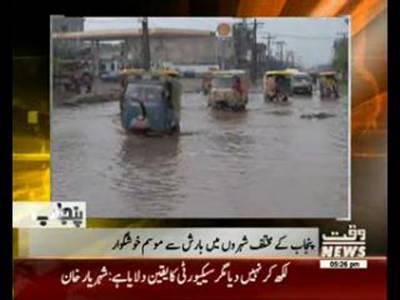 Karachi Say Khayber Tak 11 March 2016
