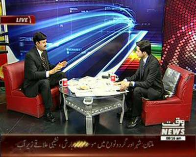 News Lounge 11 March 2016