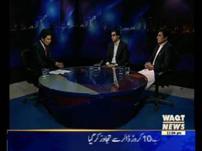 Waqt At Eleven 11 March 2016