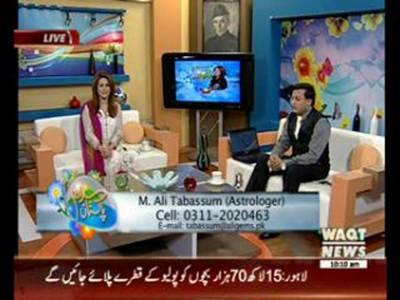 Salam Pakistan 14 March 2016 (Part 01)