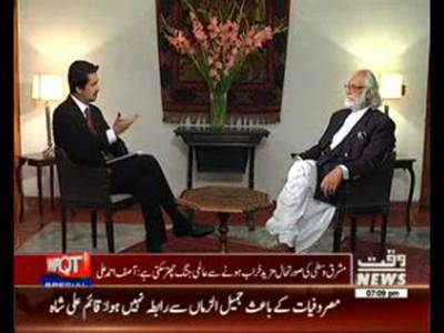 Waqt Special 14 March 2016 (07:00 PM)
