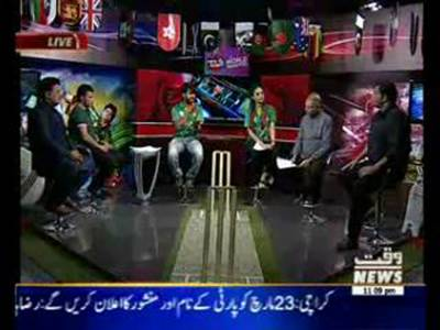 Game Beat Cricket Janoon ICC T20 World Cup 16 March 2016