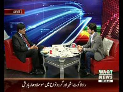 News Lounge 17 March 2016