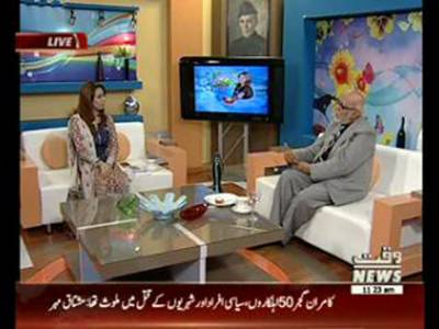 Salam Pakistan 17 March 2016 (Part 02)