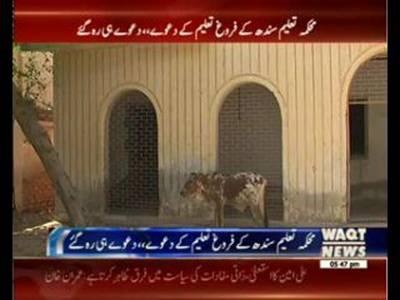 Karachi Say Khayber Tak 17 March 2016