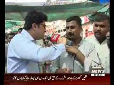 Labb Azaad 17 March 2016