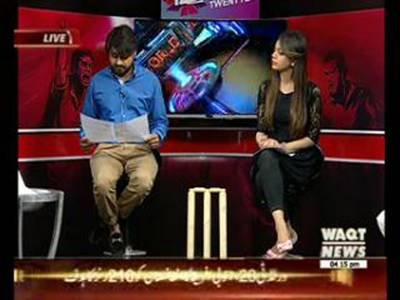 Game Beat (Cricket Janoon ICC T20 World Cup 2016) 20 March 2016 (04:00 PM)