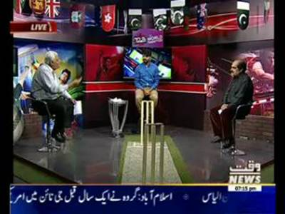 Game Beat (Cricket Janoon ICC T20 World Cup 2016) 20 March 2016 (07:00 PM)