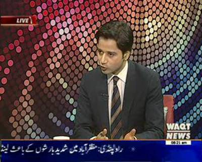 News Lounge 20 March 2016