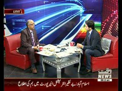 News Lounge 22 March 2016