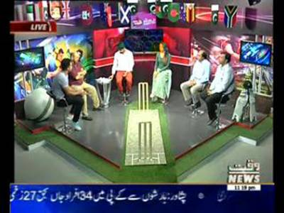 Game Beat (Cricket Janoon ICC T20 World Cup 2016) 21 March 2016 (11:00 PM)