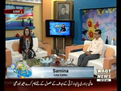 Salam Pakistan 22 March 2016 (Part 01)