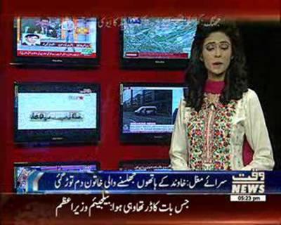 Karachi Say Khayber Tak 22 March 2016