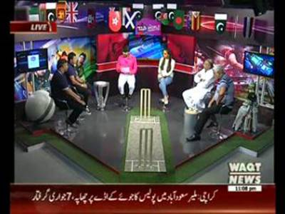 Game Beat (Cricket Janoon ICC T20 World Cup 2016) 22 March 2016 (11:00 PM)