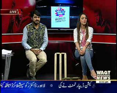 Game Beat (Cricket Janoon ICC T20 World Cup) 26 March 2016 (11:00 PM)