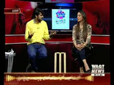 Game Beat (Cricket Janoon ICC T20 World Cup) 27 March 2016 (04:00 PM)