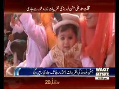 Karachi Say Khayber Tak 27 March 2016