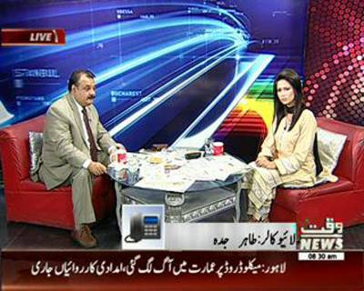 News Lounge 27 March 2016