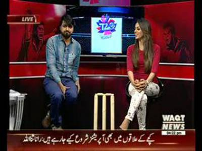 Game Beat (Cricket Janoon ICC T20 World Cup) 29 March 2016 (04:00 PM)