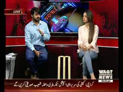 Game Beat (Cricket Janoon ICC T20 World Cup) 30 March 2016 (04:00 PM)