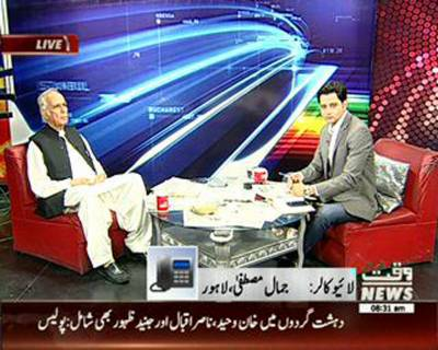 News Lounge 30 March 2016