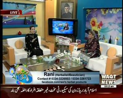 Salam Pakistan 30 March 2016 (Part 1)