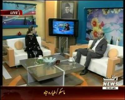 Salam Pakistan 30 March 2016 (Part 2)
