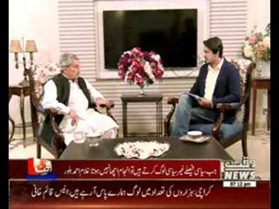 Waqt Special 30 March 2016 (07:00 PM)