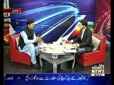 News Lounge 08 April 2016