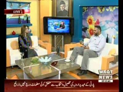Salam Pakistan 08 April 2016 (Part 01)