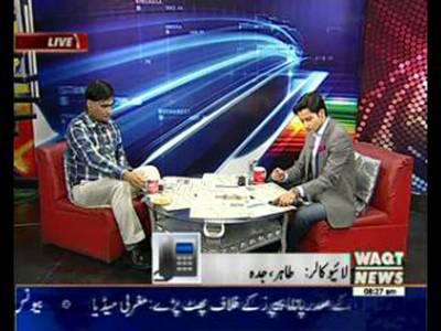 News Lounge 09 April 2016
