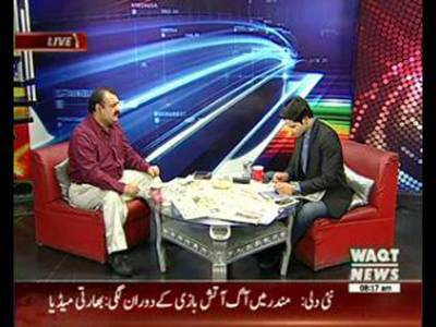 News Lounge 10 April 2016