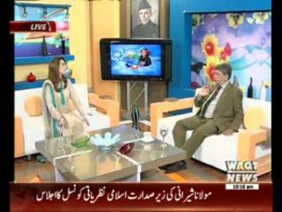 Salam Pakistan 11 April 2016 (Part 01)