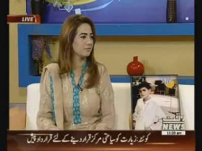 Salam Pakistan 11 April 2016 (Part 02)