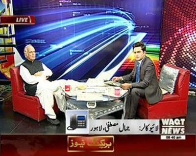 News Lounge 13 April 2016