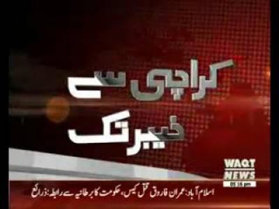 Karachi sy khayber Tak
