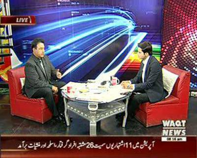 News Lounge 14 April 2016