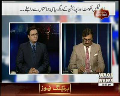 Waqt At Eleven 15 april 2016