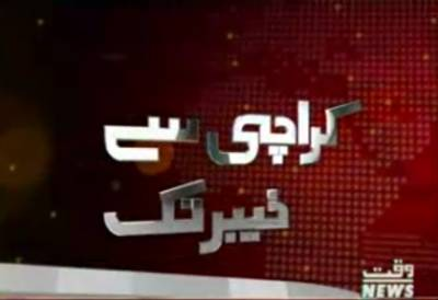 Karachi Say Khayber Tak 18 April 2016