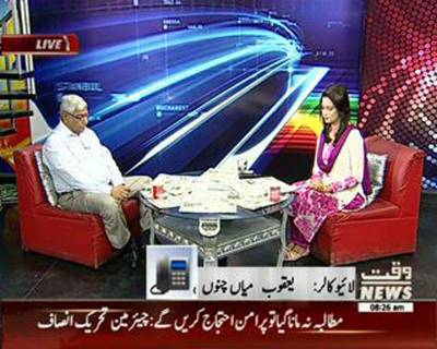 News Lounge 16 April 2016