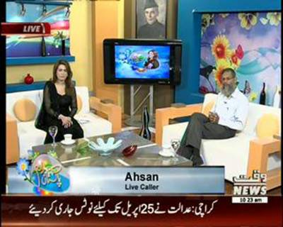 Salam Pakistan 18 April 2016(Part 1)