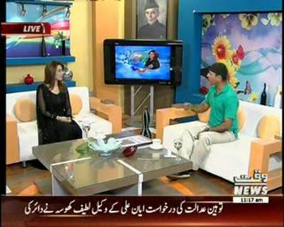 Salam Pakistan 18 April 2016(Part 2)