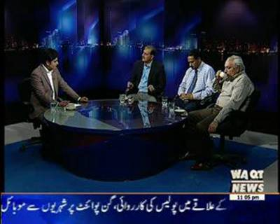 Waqt At Eleven 20 April 2016