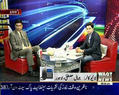 News Lounge 23 April 2016