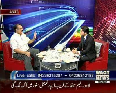 News Lounge 24 April 2016