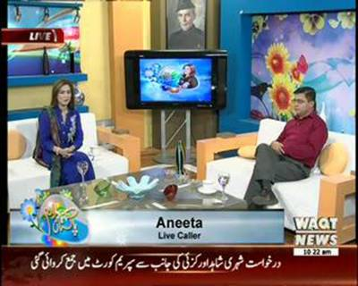 Salam Pakistan 25 April 2016 (Part 1)