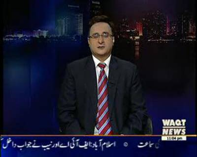Waqt At Eleven 26 April 2016