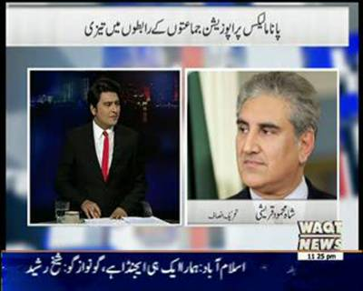 Waqt At Eleven 27 April 2016