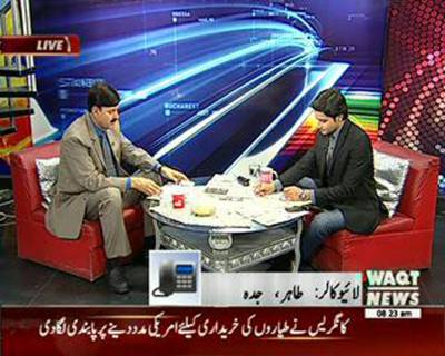News Lounge 29 April 2016