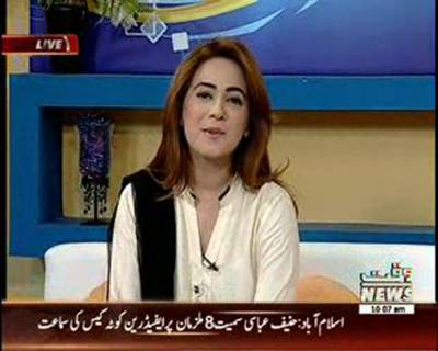 Salam Pakistan 29 April 2016 (Part 1)